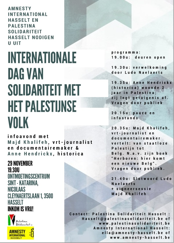 flyer internationale dag amnesty